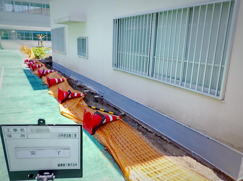 【vol.24公共工事】 学校外壁防水改修工事