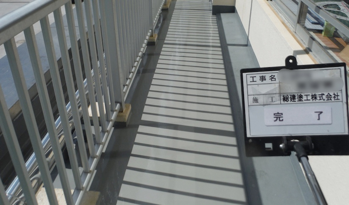 【vol.43公共工事】学校昇降口雨漏り修繕工事