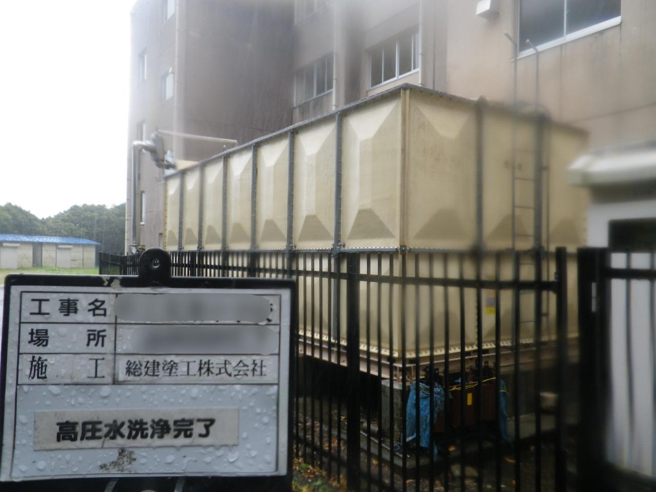 【vol.47公共工事】受水槽高圧水洗浄